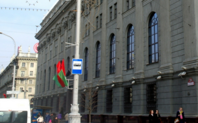 (20/06/2018) Belarus' National Bank cuts refinancing rate to a 10-year low.